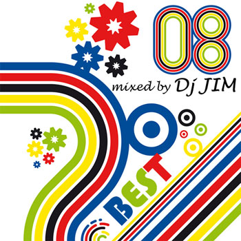 DJ JIM Best 2008 Electro House Mix