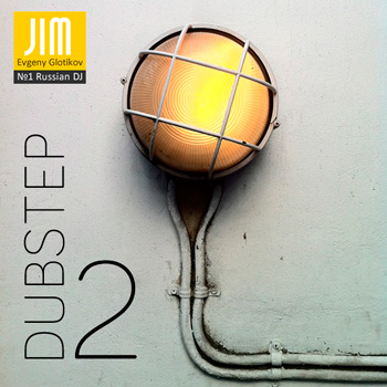 DJ JIM - Dubstep 2 Mix