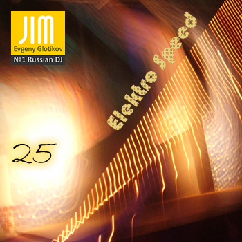 DJ JIM — Elektro Speed 25