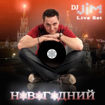 DJ JIM Новогодний Live Set 35