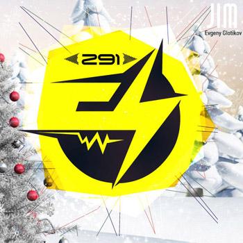 Dj Jim - Новогодний Live Set 2017