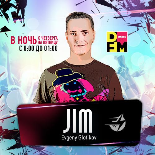 DJ_Jim-DFM-2017_500